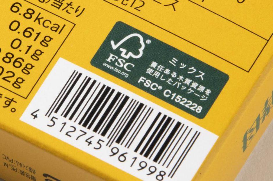 DSC7615 at FSC認証紙<sup>®</sup>を使用した事例を追加しました!(健康食品パッケージ)