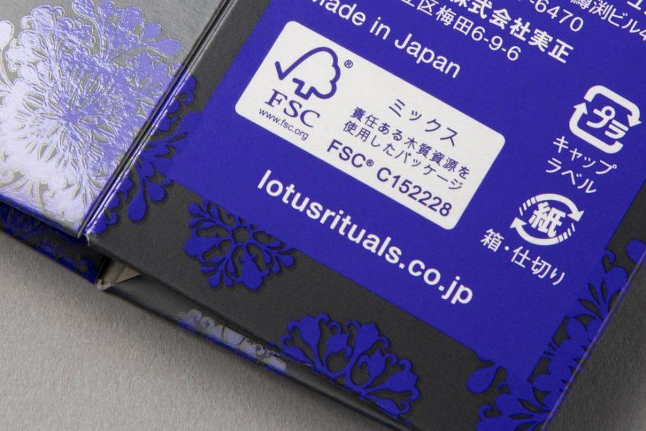 DSC9519 at FSC認証紙<sup>®</sup>を使用した事例を追加しました!(化粧品パッケージ)