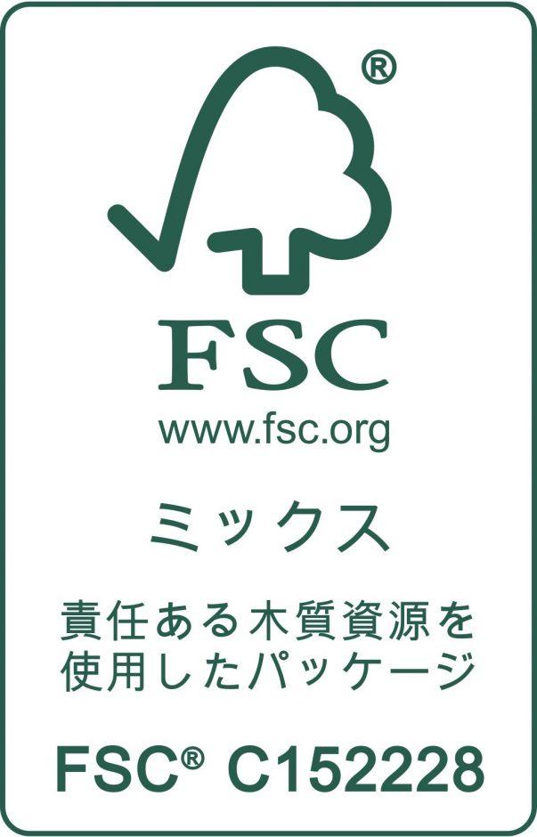 FSC C152228 MIX Packaging Portrait GreenOnWhite r Ze17yc at テイクアウト用カップホルダー(ドリンクホルダー・カフェキャリー箱)
