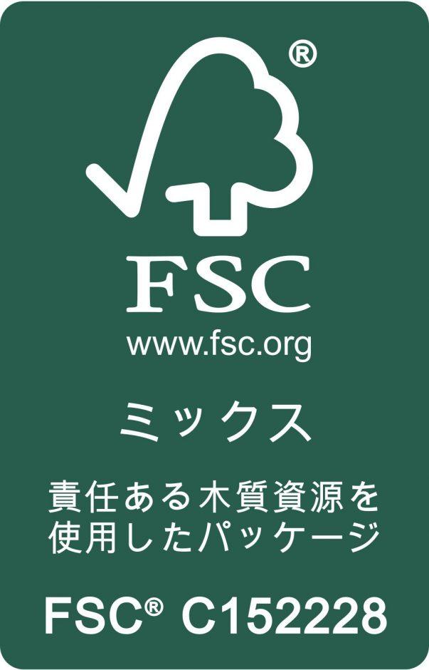 FSC C152228 MIX Packaging Portrait WhiteOnGreen r 2cvzth at テイクアウト用カップホルダー(ドリンクホルダー・カフェキャリー箱)