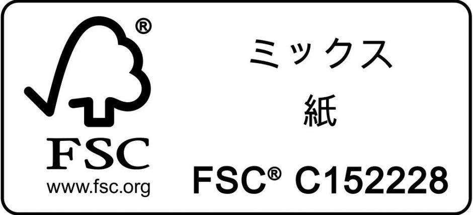 FSC C152228 MIX Paper Landscape BlackOnWhite r FkvOzl at FSC<sup>®</sup>認証紙を使った名刺