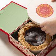 cheesecake2 e1588983941364 at ギフトボックス (貼り箱)