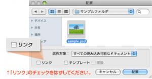 image_arrange_01