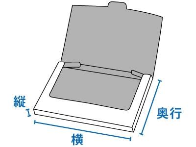 メール便型箱