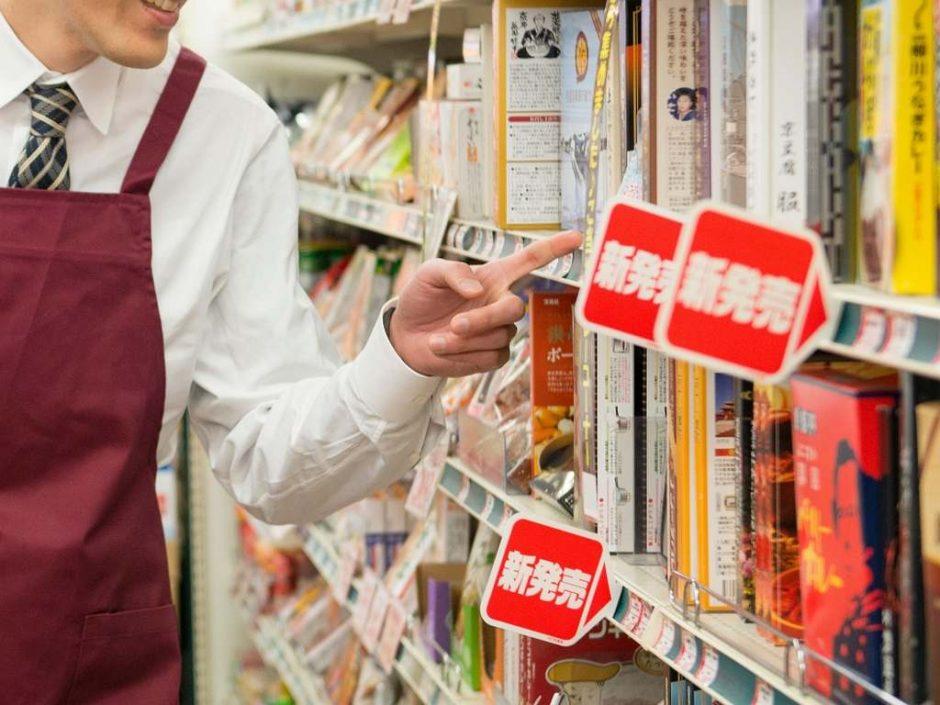niowanaink image01 at 「抗菌化」「ニオイ低減」の印刷インキ