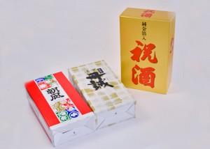 お酒パッケージ02