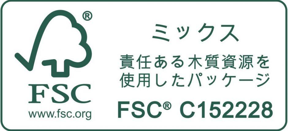 FSC C152228 MIX Packaging Landscape GreenOnWhite r UgDSL1 at テイクアウト用カップホルダー(ドリンクホルダー・カフェキャリー箱)