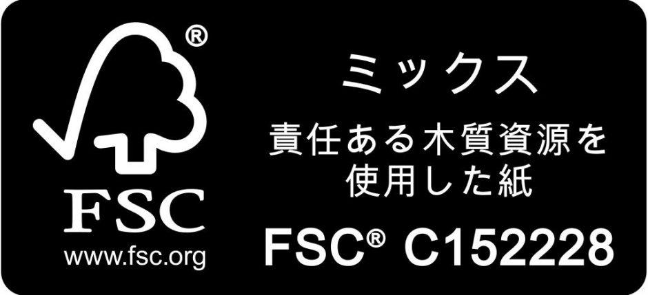FSC C152228 MIX Paper Landscape WhiteOnBlack r L3IDcn at FSC<sup>®</sup>認証紙を使った名刺