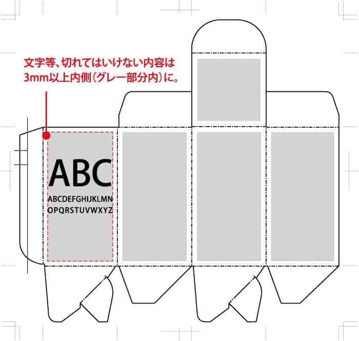 design_letter