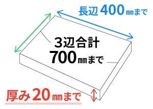 hikyaku at メール便型の紙箱