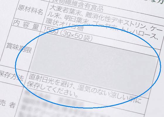 madoaki sample at 箱の表面加工と特殊加工について